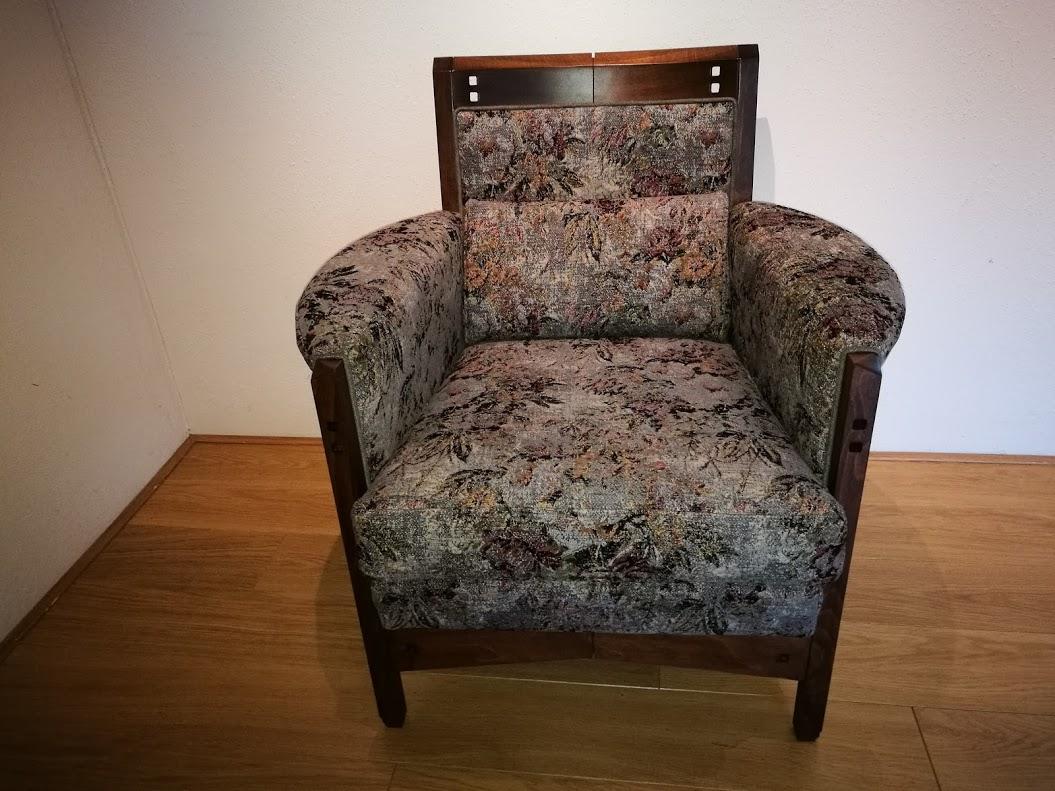 Giogetti fauteuil